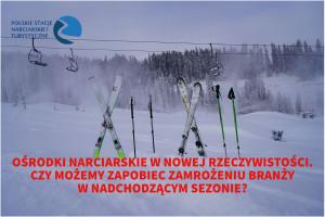 PSNiT-baner na www MCK (002).png